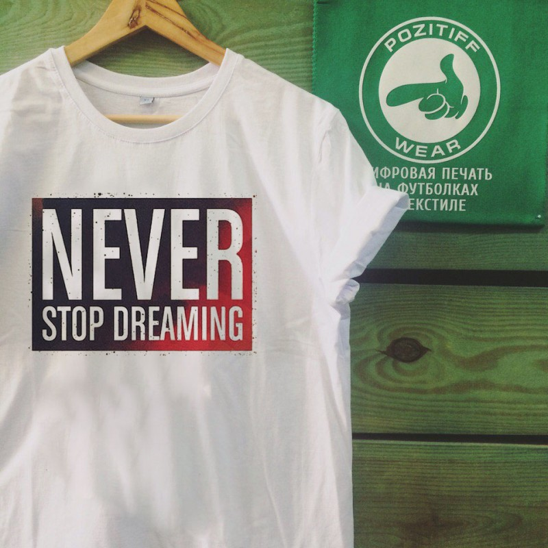 Never Stop Dreaming 00133