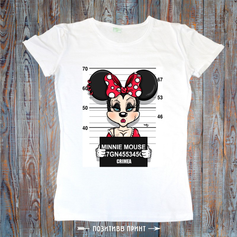 Minnie Mouse 00138