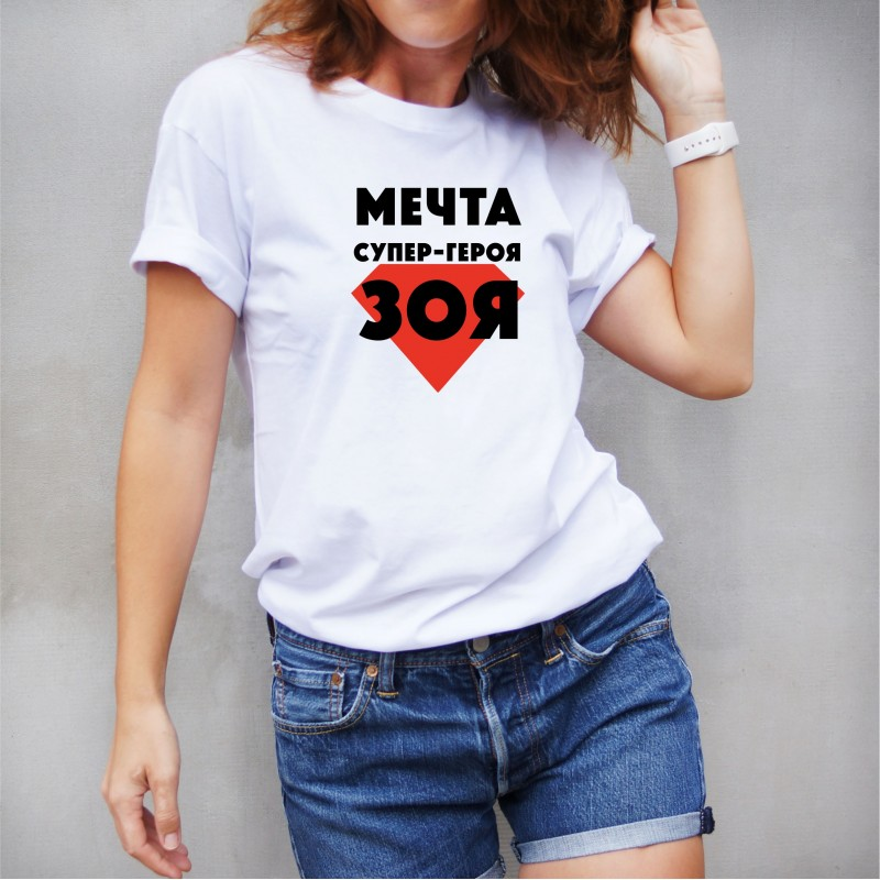 Зоя 00201