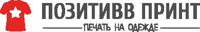 Компания ПозитиВВ ПРИНТ